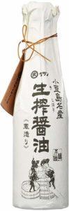 Kishibori Shoyu Premium Artisanal Japanese Soy Sauce