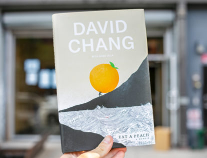 eat a peach memoir by david chang