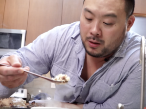 David Chang savory rice